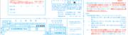 R02fee_1_1kamoku