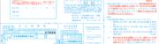 R02fee_1_2kamoku