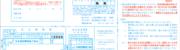 R02fee_1_menjo